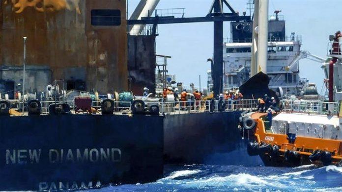 MT New Diamond Daily Logistic